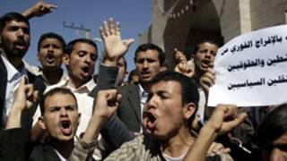 مظاهرات في اليمن ضد الحكومة