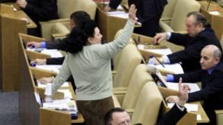البرلمان الروسي