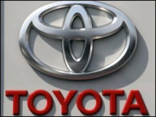 टोयोटा कंपनी(फ़ाइल फ़ोटो)