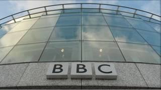 L'immeuble de la BBC