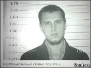 Виталий Раздобудько