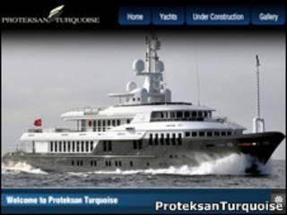 Сайт фирмы Proteksan-Turquoise, построившей яхту