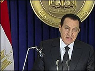 Shugaba Hosni Mubarak