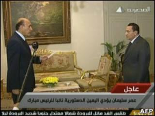 穆巴拉克任命新副總統