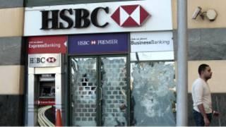 بنك اتش اس بي سي في القاهرة