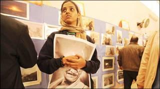 गज़ा में आयोजित एक प्रदर्शनी का दृश्य