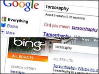 Логотипы Google и Bing