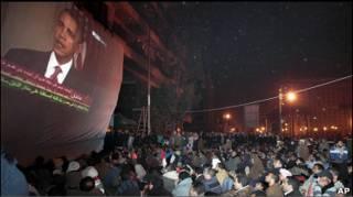 Єгиптяни дивляться трансляцію виступу президента США