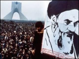 میدان آزادی در انقلاب 57