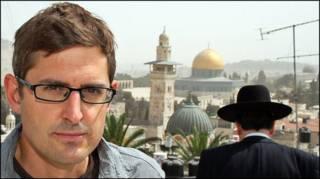 Луи Теру в Иерусалиме