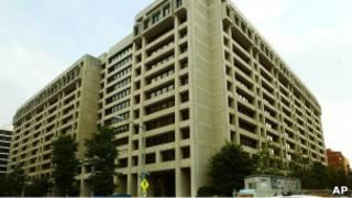 مبنى لصندوق النقد في واشنطن