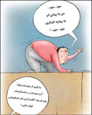 کارتون مجید ادیبی . روزنامه خبر
