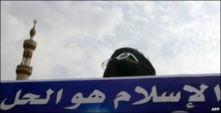 Un seguidor de la Hermandad Musulmana
