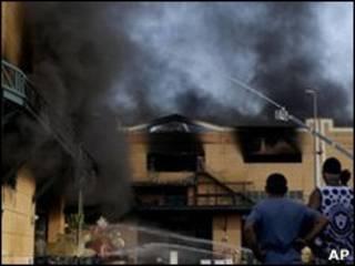 Пожар в Самбадроме