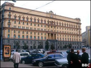 Штаб-квартира ФСБ РФ
