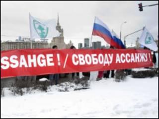 Акция в поддержку Wikileaks в Москве