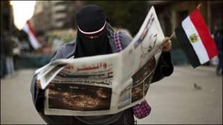 मिस्र में अख़बार
