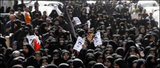 बहरीन में प्रदर्शन