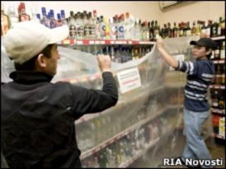 Закрытие витрины с крепким алкоголем