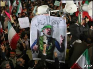 Демонстрация на похоронах в Тегеране