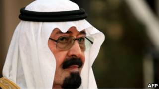الملك عبد الله ملك السعودية