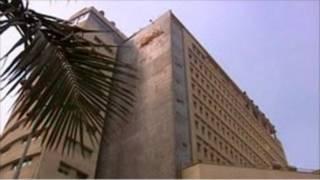 مقر مؤسسة الأهرام