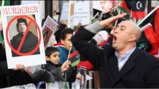 Aksi protes anti-Gaddafi