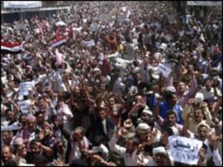 تظاهرات در یمن - عکس آرشیوی