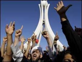 masu zanga zanga a dandalin Pearl na Manama