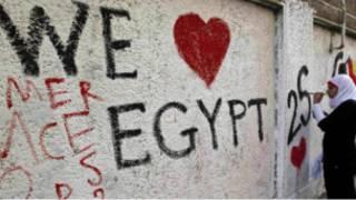 شباب في مصر