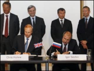 ТНК-BP и Роснефть подписывают соглашения