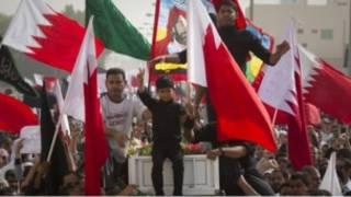 متظاهرون في البحرين