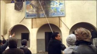 लीबिया में प्रदर्शनकारी
