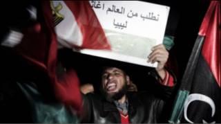 Протести у Лівії