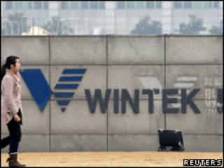 Fábrica da Wintek, em Taiwan