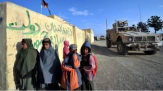 طلاب افغان في هلمند