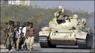 دبابة افريقية