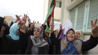 محتجات ليبيات