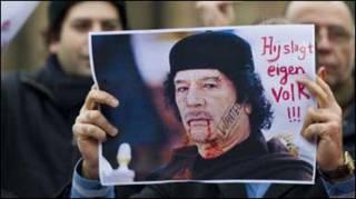 Міжнародний суд: Каддафі боявся вуличних протестів
