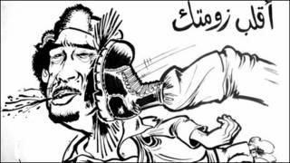 كاريكاتور للقذافي