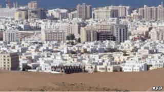 Вид на столицу Омана Маскат