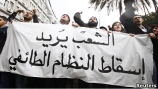 """تظاهرة لبنان ضد """"التقسيم الطائفي"""""""