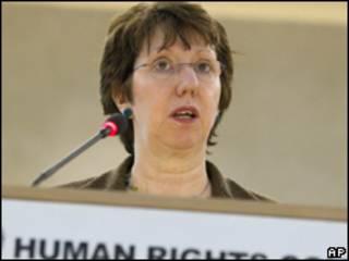 Catherine Ashton (Foto: AP)