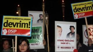 تظاهرات در برابر سفارت لیبی در ترکیه