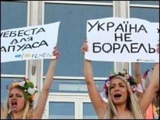 فعالان حقوق زنان در اوکراین