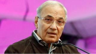PM Ahmed Shafiq