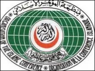 اسلامي کنفرانس