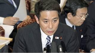 سيجي ميهارا وزير الخارجية الياباني
