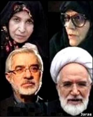 کروبی، موسوی، فاطمه کروبی، رهنورد