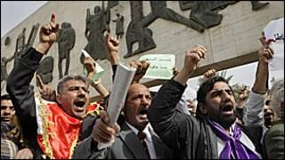 Участники акции протеста на площади Тахрир